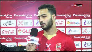 """ستاد مصر - أحمد رمضان """"بيكهام"""" : كان حلمي المشاركة مع الأهلي.. وأي لاعب في  الفريق قد المسؤولية - YouTube"""