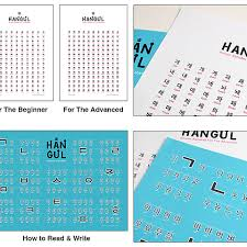 Hangul Alphabet Chart Hangul Korean Alphabet Poster For The First Step Wall Chart Educational Deco