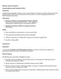 Sample Academic Librarian Resume Extraordinary Library Resume Hiring Librarians