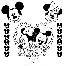 Baby Mickey And Minnie Mouse Coloring Page My Coloring Page