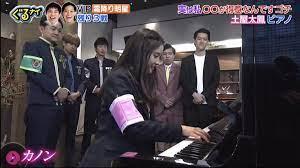 霜降り 明星 粗品 ピアノ