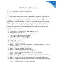 Walgreens Resume Paper - Eliolera.com