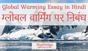 spring framework resume n economy essay topics abortion in hindi essay on problem of global warming