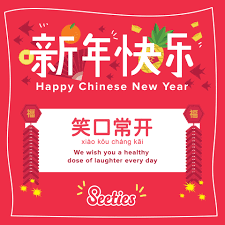 Chinese new year lunar new year year of the ox. Chinese New Year Greeting Seeties Gif By Seeties Me Find Share On Giphy