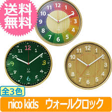 nico kids wall clock wall clock child room