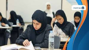 رابط جديد نتائج الثانوية العامة 2021 في الإمارات - سوق التطبيقات