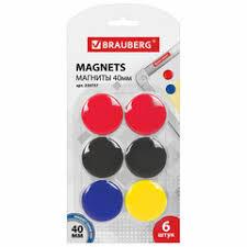 Купить <b>Набор для магнитно-маркерной доски</b> (магнитный ...