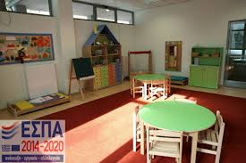 Αποτέλεσμα εικόνας για Παράταση στην υποβολή αιτήσεων για δωρεάν ένταξη βρεφών - νηπίων στους παιδικούς σταθμούς