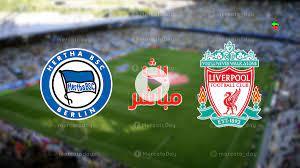 بث مباشر | مشاهدة مباراة ليفربول وهيرتا برلين ضمن تحضيرات الموسم الجديد -  ميركاتو داي
