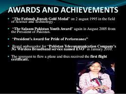 arfa karim academic achievements essay   homework for youarfa karim academic achievements essay