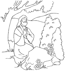 You might also be interested in coloring pages from jesus mission period category. Jesus Prays For His Disciples Coloring Page Sermons4k