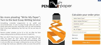 penmypaper com review best essay writing services essayhave org review