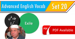 English Vocabulary Words With Urdu Meaning Download Free Vocabineer