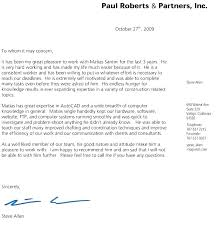 Reference Letter Template For School