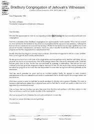 Resume Cover Letter Example Australia Best of How I Obtained My Personal Files From Bethel Using The