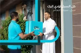 """بمناسبة عام الخط العربي.. البريد السعودي """"سبل"""" يطلق مجموعته الثالثة"""