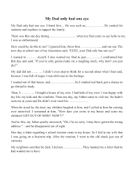 about my father for kids essay about my father for kids