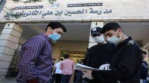 كورونا حرم تلاميذ فلسطينيين من امتحانات الثانوية العامة