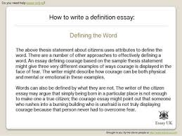 how to write a definition essay  5 do you need help essay writing