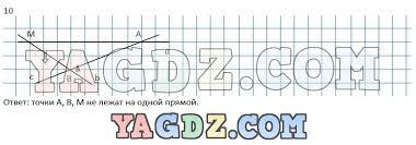 Контрольные Работы По Геометрии Класс Дудницын