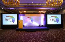 Reliance nippon life insurance company limited,registered and corporate office : Reliance Nippon Life Insurance Conducted 5 City Conferences Managed And Executed By Corporate Events India News Updates On Eventfaqs