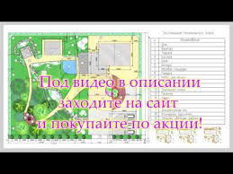 курсовой проект реконструкция жилого здания  курсовой проект реконструкция жилого здания