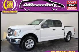 Used Ford F-150 for Sale - Special Offers   Edmunds