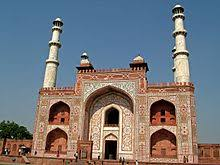 akbar s tomb  akbar s tomb of external entrance from the road built to imitate the buland darwaza at fatehpur sikri the city akbar founded