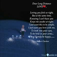 Dear Long Distance Love Quotes Writings By Mayuri Chavhan