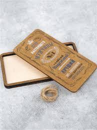 Деревянный <b>подарочный конверт</b> для мужчины <b>Дарите счастье</b> ...
