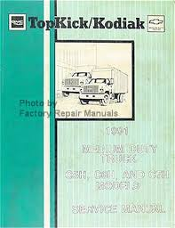 1991 chevy kodiak gmc topkick truck factory service manual gmc chevrolet topkick kodiak 1991 medium duty truck c5h c6h and c7h models