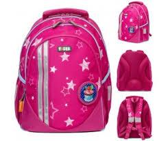 <b>Школьные рюкзаки Tiger Enterprise</b> — купить рюкзак Tiger ...