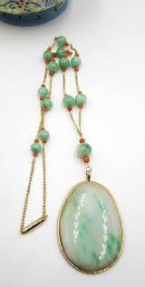 vintage 18k gold chain c jade