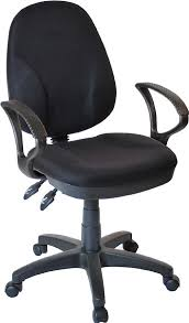 comfort office chair. comfort ergo 2-lever operator chairs by max for £44.00 | w45hhw45 office furniture chair 0