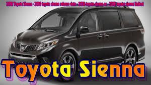 2018 toyota minivan. 2018 toyota sienna2018 sienna release date2018 se2018 limited minivan
