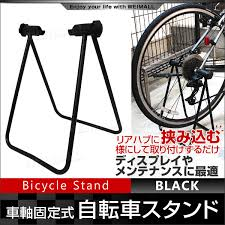 Bicycle Wheel Display Stand weiwei Rakuten Global Market Bike stand bike stand place bike 39