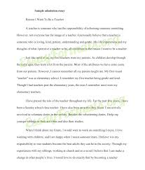 example of a personal essay for college personal narrative essay  good