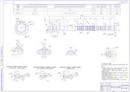 Курсовая работа Проектирование и технология изготовления  чертеж Курсовая работа