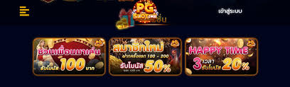 Play Pg Slot Online for Fun – First Baptist of Milford