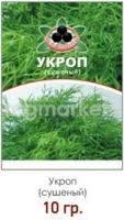 <b>Укроп сушеный</b> купить в Ставрополе (от 22 руб.) 🥇