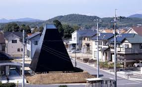 suppose design office toshiyuki. View Toward Facade // Photo © Toshiyuki Yano [ Nacasa\u0026amp;amp;Partners Inc Suppose Design Office O