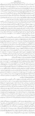 labor day essay labour day essay subscribe now labor day essay labor day essay roseville rutgers essayurdu columns urdu column on new labor policy announced on labor