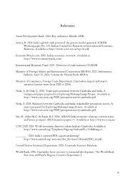 outline sample for an essay love