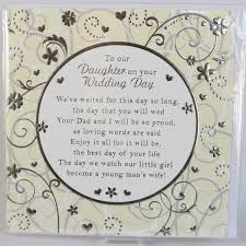 wedding card for daughter scary haunted houses near me Wedding Card Verses For Son And Daughter In Law birthday poems for son in law google search verses pinterest c65be82e1c281e8abdcd3df87a6b7196 378513543655861873 wedding card for daughter wedding card for wedding card messages for son and daughter in law