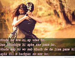 Romantic Good Morning Quotes For Him In Hindi With Love Hindi