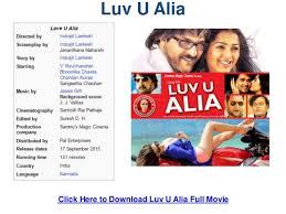 luv u alia 2016 के लिए चित्र परिणाम