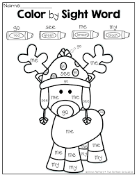 Cub Scouts Coloring Pages Cub Scout Coloring Pages Inspirational