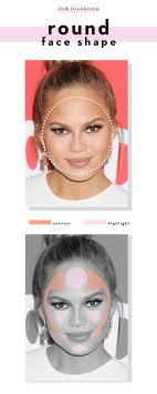 how contour a round face