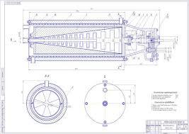 Модернизация пластинчатого маслообразователя Р ОАУ   конструкторская часть дипломного проекта За деньги За деньги 990 руб