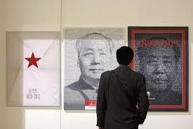 mao zedong essay mao zedong essay studentshare